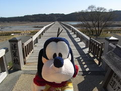 グーちゃん、寸又峡温泉へ行く!(まずは蓬莱橋編)