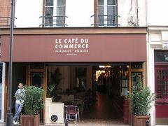 パリっ子のレストラン