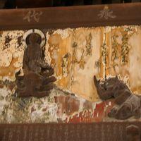 岸和田城と蛸地蔵様