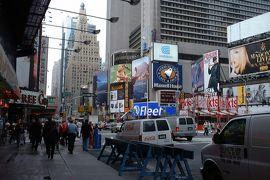 ニューヨーク5日間 3日目「マンハッタン散策」