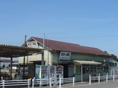 2009年3月 青春18きっぷ旅行(茨城と、ちょっと福島日帰り)