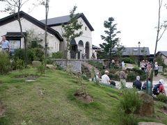 兵庫県 六甲山 六甲ガーデンテラスと六甲高山植物園を散策
