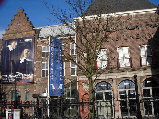 冬のオランダ~ベルギー~ドイツ ?アムステルダム市内観光 その2