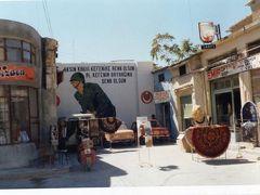 キプロスの国境 <北キプロス・トルコ側からの入国>  1978年の思い出