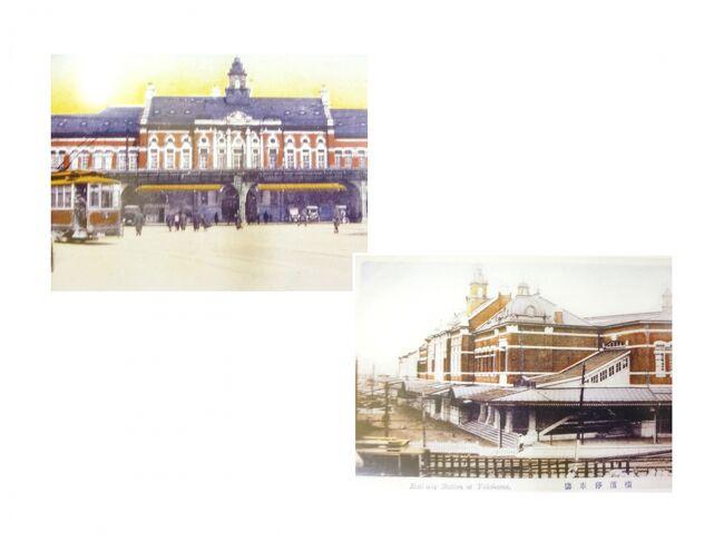 明治5年(1872年)7月11日に品川-横濱間が鉄道仮開業以来、現在に至るまで、横浜駅はその位置を必要応じ3回移設移動した。<br /><br />即ち、開業当初の横浜駅は現在の桜木町駅前広場付近に所在した事は広く知られているが、2代目横浜駅が旧東急東横線高島町駅付近に存在していた史実は、横浜市民と言えども、既に忘却されているのが現実である。<br /><br />明治20年(1887年)7月11日に初代横濱駅から西に國府津まで路線が延長されたが、当時と言えど横濱駅の頭端式スイッチバック構造では運転扱上不便この上も無く、常に滞貨の山に悩まされる状態だったが、間も無く日清戦争勃発(明治27年(1894年)7月)と共に軍専用列車運転目的の為に陸軍省は同年9月に初代横濱駅を無視し短路線建設する事で輸送の効率化を謀る。<br /><br />此れが現路線の原形である。<br /><br />後に、廃止された神奈川駅から平沼町付近を経由して程ヶ谷(現 保土ヶ谷)に至る新線は陸軍省の依頼で逓信省鐵道作業局が工事を代施工し、同年12月下旬に竣工した。<br />翌年、日清戦争が終結し短路線は遊休施設化していたが、明治29年(1896年)に陸軍省から逓信省鉄道作業局に対し施設一切を移管し、明治31年(1898年)8月1日から営業運転が開始され、此れ以来、主要長距離列車は初代横濱駅を経由せず短路線を直行する。<br />短路線上に平沼(ひらぬま)駅が開設されたのは明治34年(1901年)10月10日で、当時の平沼は埋立後の葦繁る湿地帯上に在り人家も稀で夜ともなると漆黒の世界で時折追剥も出現する不穏な地であり、利便性から横濱市民は長距離列車は従来通り神奈川駅から乗車し、明治45年(1912年)6月に新橋-馬関(現 下関)間に運転開始された我が国最初の特別急行列車も横濱駅には入線せず神奈川駅に停車した。<br /><br />大正3年(1914年)12月19日、当時の鐵道院は平行す京濱電気軌道に対抗すべく品川-横濱間を複々線化し品川-高島町間各駅停車列車の線路を直流1200V電化工事を施工し、神奈川-櫻木町駅間に高島町(たかしまちょう)駅を開設し翌20日より都市間用高速電車を投入し運転開始したが、試運転も無に均し状態で、いきなり開業本番を迎えた為にトラブル続きで電車運行に支障を来たす深刻な状態となり、已む無く同年12月26日に電車運転を一時中止したが、此の高島町駅こそ2代目横濱駅の嚆矢の存在である。<br />大正4年(1915年)5月10日から京濱線電車運転が復活し、同年8月15日に横浜市民の便を考慮して高島町駅にルネッサンス様式煉瓦造3階建の壮麗な建築物と共に開業したのが2代目横濱駅で設計者は東京駅や萬世橋駅と同じく辰野金吾(たつの きんご)(嘉永7年(1854年)10月13日~大正8年(1919年)3月25日)博士が担当した。<br /><br />2代目横濱駅は1階に出札口と各等待合室が設置され2階に改札口を設置して跨線橋で東海道本線と京濱線各ホームと連絡する現在で言ふ橋上駅構造で当時としては画期的且つ大胆な構造だったが、反面真夏ともなると通風が悪く冷房も無い時代故に、駅全体が蒸し風呂状態だったとの古老の回顧も仄聞している。<br /><br />櫻木町所在時代同様、駅構内では現在も桜木町駅構内で営業する川村屋(かわむらや)がレストランを営業し、浜っ子は市電や人力車で早めに駅に到着し待ち時間を川村屋で食事を済ませ列車に乗り込むと言ふスティタスを確立させていた。<br /><br />また、同年12月30日に高島から程ヶ谷(現 保土ヶ谷)への貨物専用線が開通したが、駅前を高架線の縦貫構造で昭和4年(1929年)9月16日に廃止されるまで訪横者の目には煉瓦建築物の目の前に高架線が存在し威勢良く黒煙を吐き轟音を立てて走り抜ける蒸気機関車が貨物列車を牽き行き来する姿を目にし奇異ぶりを感じたに相違無かったと思われる。<br /><br />但し、2代目横濱駅開業と同時に神奈川-程ヶ谷間短路線と平沼駅は廃止される。<br /><br />2代目横濱駅開業に拠り石崎川を挟んだ駅本屋裏側は何も無い葦そよぐ湿地帯だったが次第に商業地としての形態が整備され平沼商店街(ひらぬま しょうてんがい)が形成さるに至ったが、関東大震災に伴う再開発で駅移転が決定的致命傷となり、現在ではすっかり衰退してしまったが、此の点では、大都市中心部に所在しながら栄枯衰退著しい例として、東京萬世橋駅や大阪湊町駅や片町駅所在地付近に共通する事例と云える。<br /><br />櫻木町から高島町に駅が移転開業した際に当時の鐵道院が横濱(高島町)-櫻木町駅間の旅客営業廃止を検討していた事は当