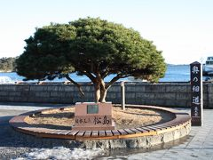 日本三景~松島~
