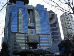 TBS(東京放送)見学