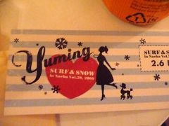 YUMING SURF&SNOW in Naeba Vol.29 2009 〈2〉