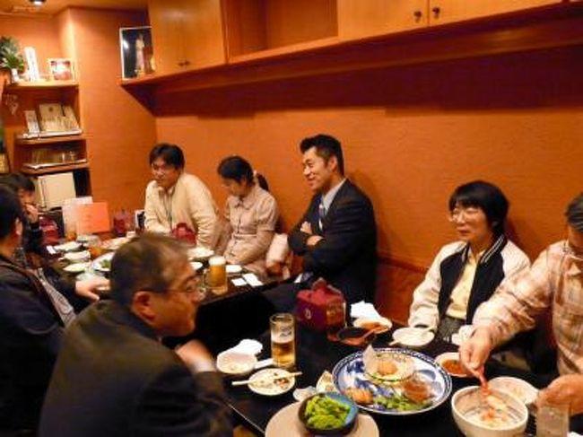 数年前から続いている静岡県の東部の仲間が集うトピのオフ会がありました。<br />途中から地元三島の人気者の細野豪志さんも参加され、普段聴けない面白く、ためになるお話が伺えました。<br />