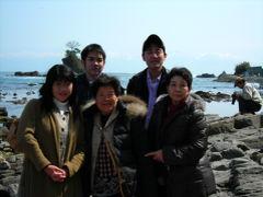 2009年3月 甥っ子の高校合格祝いに2泊3日のバス旅行?(富山県編)