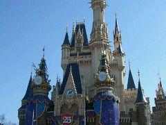 いざっ!夢と魔法の王国へ 2