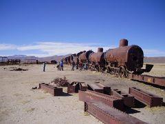 列車の墓場−ウユニ/南米ボリビア
