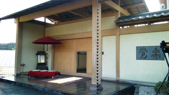 栃木県の那須黒磯温泉 かんすい苑覚楽に宿泊しました。<br /><br />噂通りの素敵な宿でした〜☆<br />館内は落ち着いた純和風の雰囲気で、木の温もりが感じられます。<br /><br />館内のいたるところには生け花があり、何と支配人が毎日生けているそうです!<br />細やかなおもてなしが嬉しいですね〜<br /><br />ちなみに、従業員は女性の方のみだそうです。<br /><br />静かな場所にあり、客室数も多くなく、日頃の疲れを癒すには最高の宿でした。<br />