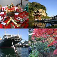異国文化や横浜の歴史を感じるウォーキング