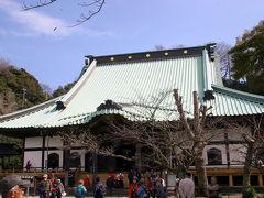 日蓮上人ゆかりの地を歩く鎌倉散策