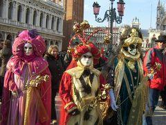 イタリア旅行記5(ヴェネチアのカーニバル)