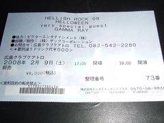 広島!!!(クラブクアトロ編)ヘルニアでもハロウィン&ガンマレイライブ参戦 VOL.3