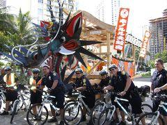 大蛇山ホノルルフェスティバル2009
