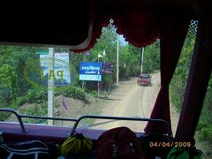 観光バス1社内旅行で1泊イカダで島に渡り洞窟お参り