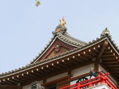 2009春、桜の季節の清洲城(3):4月5日(3):模擬天守、天守台の石垣、高麗門、石庭、木賊、茶室