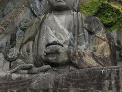 日本一の大仏さま ☆修行の地・千葉鋸山日本寺☆