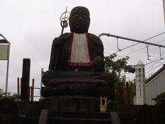 千住散歩☆千寿竹やぶ☆かどやの槍かけだんご☆2008/09/22