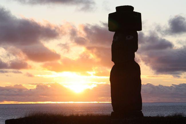 イスラ・デ・パスクア(イースター島)に行ってきました。子どもの頃、本とテレビでしか見たことのないモアイ象 その歴史と意味を知ることで感動の旅行をすることができました。
