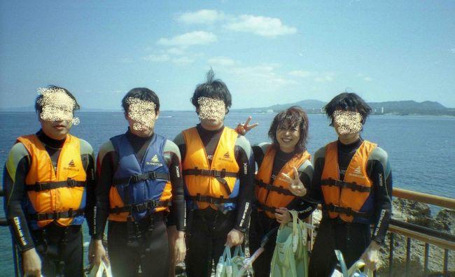 沖縄2日目、今日は真栄田岬にある青の洞窟で初めてのシュノーケルに挑戦。<br />私はほとんど泳げないし、沖縄に行くからってシュノーケルなんかやるつもりはなかったんですが・・沖縄行きを決めてから一番厚いガイドブック買ってきたら後半3分の1はシュノーケルやダイビング等の広告。<br />それには、泳げなくっても浮き輪が用意してある。ウェットスーツ着るから寒くない。青の洞窟っていうとてもきれいなところに行くプランがある。<br />ってことわかって、あ、これいいなあ!<br /><br />でも、これってバカなことに私、シュノーケリングだってことに初め気づかなかったんです。<br /><br />でも、何だか見ているうちにやりたくなって・・<br />沖縄旅行で、これが一番楽しみになってしまいました。<br /><br />