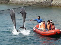 05.伊豆三津(いずみと)シーパラダイス イルカの海 でボートの上からショーを楽しむボートラクション