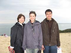 2009年春の家族旅行