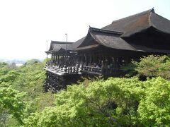 【ちょっとお出掛け】爺さんの為に西本願寺へ(+ちょっと観光)