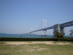 金比羅様~瀬戸大橋記念公園-四国への旅3