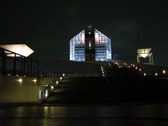 都内をチャリンコでひた走る!東京湾の夜景を見に行こうの旅