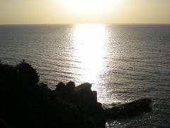夕陽を見に紀伊白浜三段壁まで
