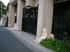 大使館巡り(渋谷・代官山方面)