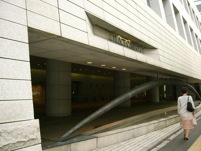 原宿・赤坂方面には各国の大使館が。<br />ビザを取る予定も無いけれど、<br />無駄に歩いて建物をパチリ。