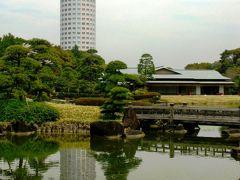 日本庭園=美浜園=を散策して ☆海岸埋立て都市のオアシス