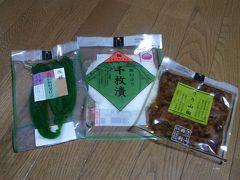 初夏の京都 2008 その13~土産物編