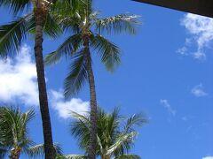 スイートルームでまったりハワイ