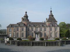 ■ベルギーの旅 (3) ★アンデンヌの森・モダーヴ城