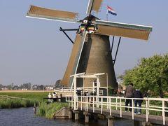 ■ オランダの旅 (1) ★キンデルダイク