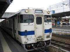 2009年4月福岡鉄道旅行1(香椎線)