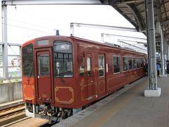 2009年4月福岡鉄道旅行2(平成筑豊鉄道)