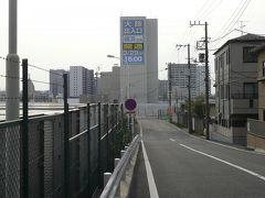 東京、レプリカ探しの旅?