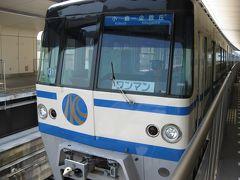2009年4月福岡鉄道旅行4(北九州モノレール)