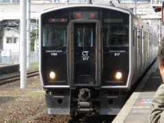 2009年4月福岡鉄道旅行6(福北ゆたか線)