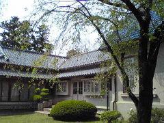 旧知事公館