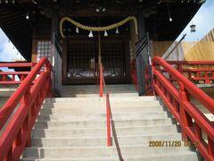 陰陽道パワースポット: 動画有 ハワイの神社  2008 11