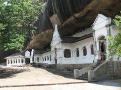 スリランカの旅(1)・・スリランカ最大の石窟寺院、ダンブッラを訪ねて
