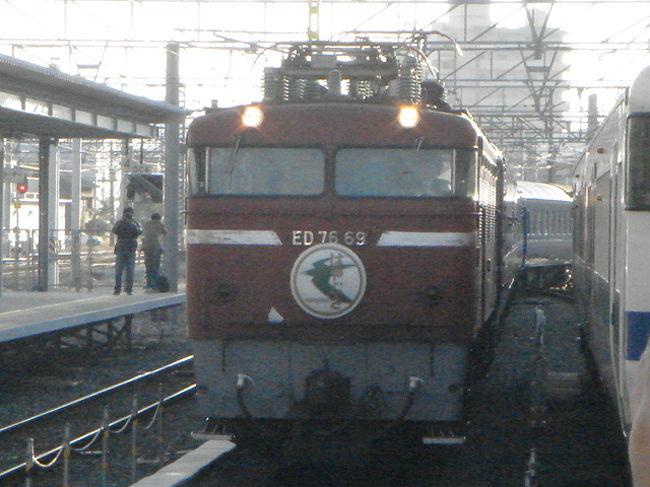 2009年3月で消えた寝台特急「はやぶさ」に、熊本から東京まで乗りました。<br />そのときの記録を。<br />まずは、九州編です。